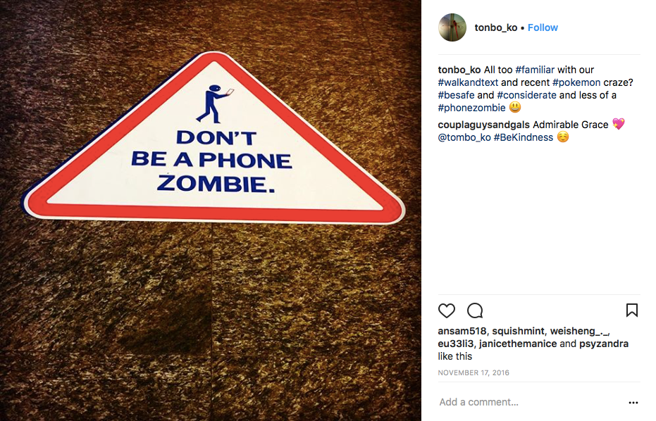 Don't be a phone zombie!